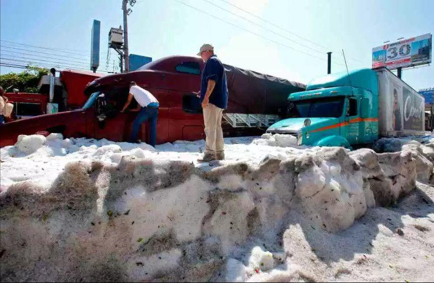 Doomsday? Ice 1.5m Thick in Hot Summer!
