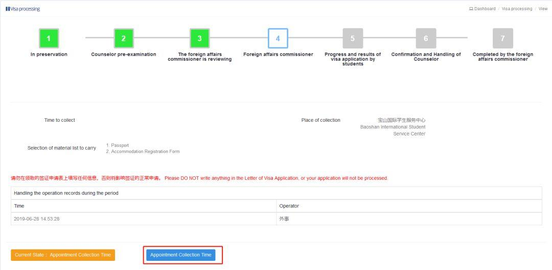 Latest! Online Application for Residence Permit Extension!