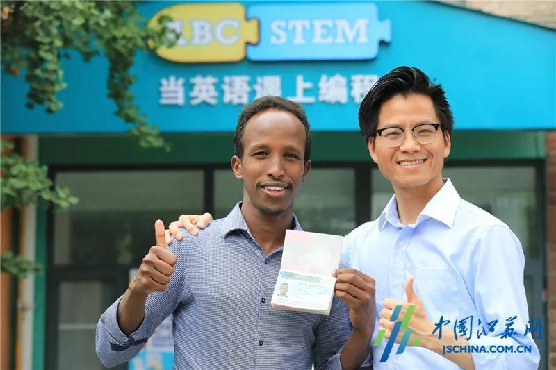 Nanjing Issues Foreign Student The First Entrepreneurial Visa!