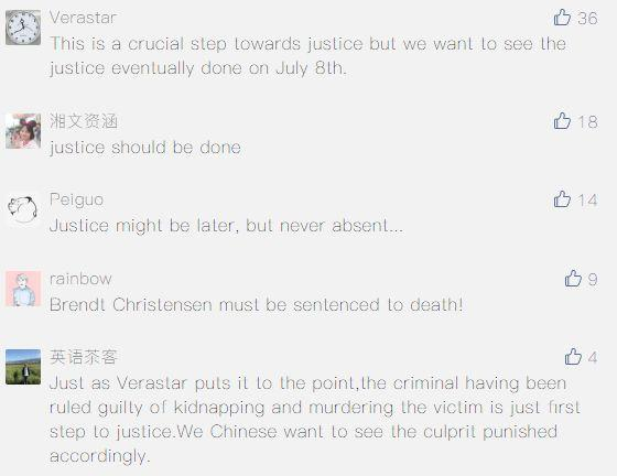 We Want to See the Justice Eventually Done On July 8th!