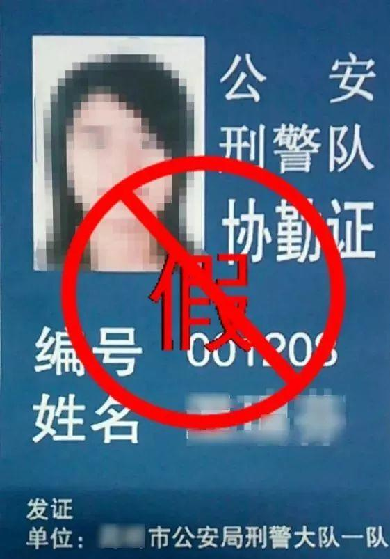 Alert! Victims Lose $4.8m in Chinese Official Scam!