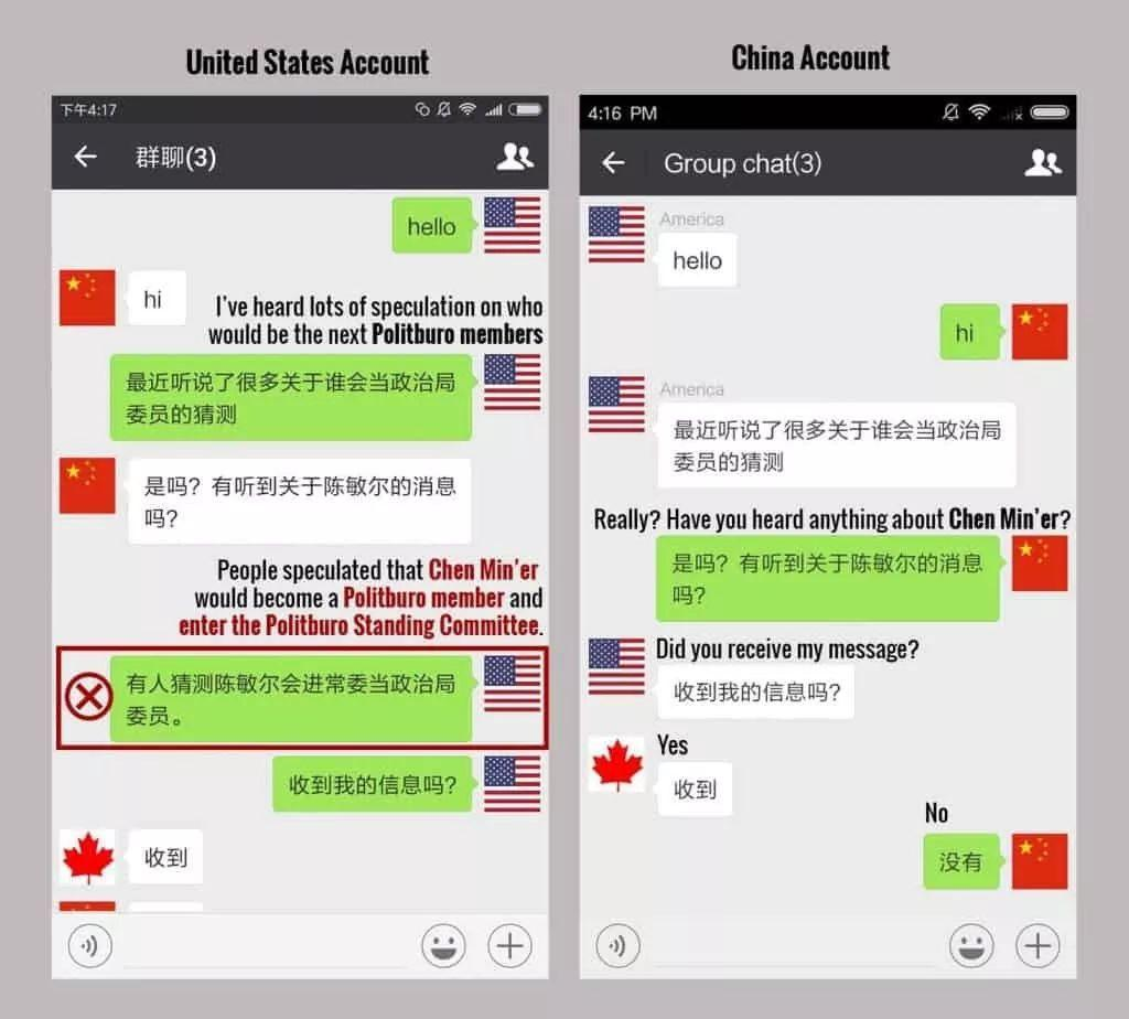 What? My WeChat Message Was Illegal Due to This Reason?