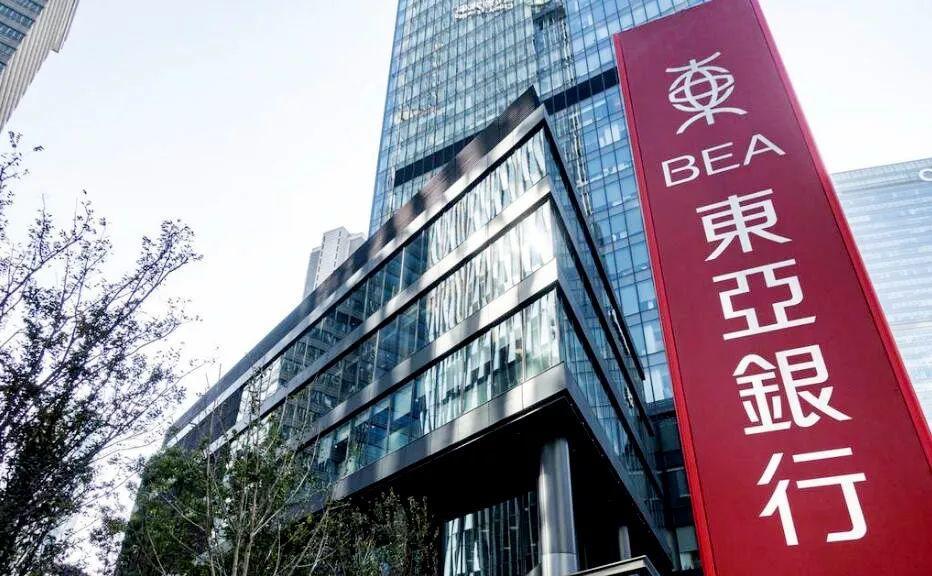 真的!香港银行账户迎来免费时代!内附极速开户攻略