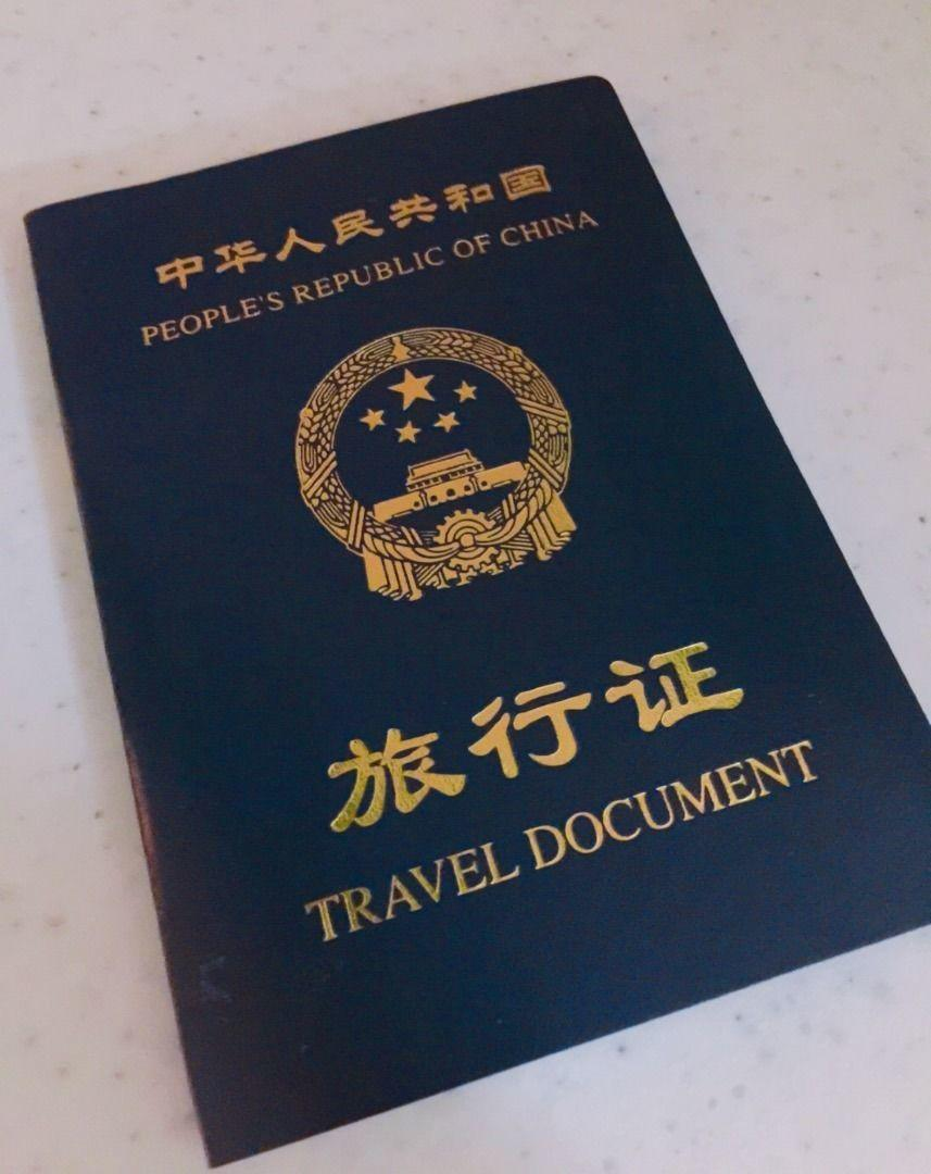 How Can A China-Born Baby Get Passport?