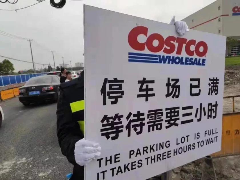 Crazy! China's First Costco Shuts Owing To Overcrowding!
