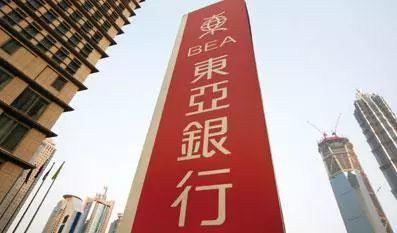 干货!2019最新香港银行低门槛开户攻略曝光了!马上收藏!