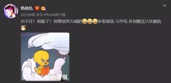 Chinese Netizens Debate on Women's Freedom of Dressing in Public