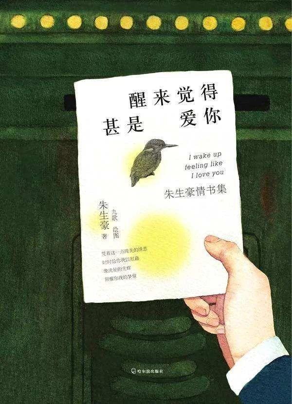 Revealed: Qixi Survival Guide| 七夕情话保命指南