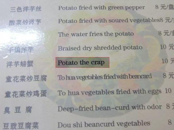 F*** Vegetables? Find Hilarious Chinglish Phrases to Win IPad!