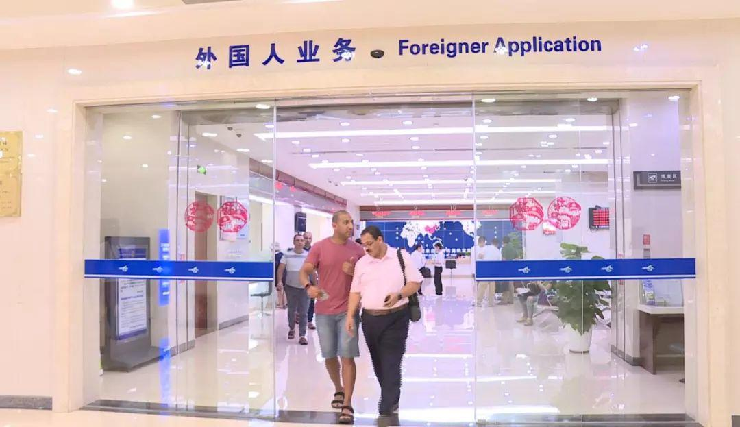 Now You Can Get A Five-year Residence Permit Easier In China!
