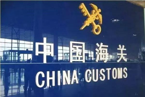 What Happens If You Carry One Million RMB Cash Out Of China?