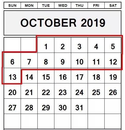 2019 Longest Holiday Is Coming! Check The Schedule!