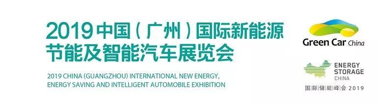 All Here! Chinese Exhibition Schedule For Sept To Oct