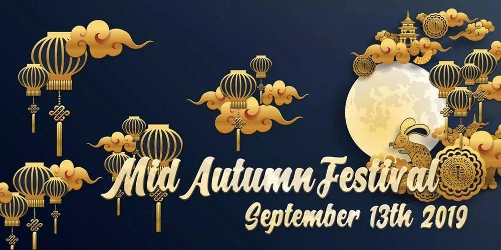 Holiday Notice of Mid-autumn Festival! 中秋节放假通知!
