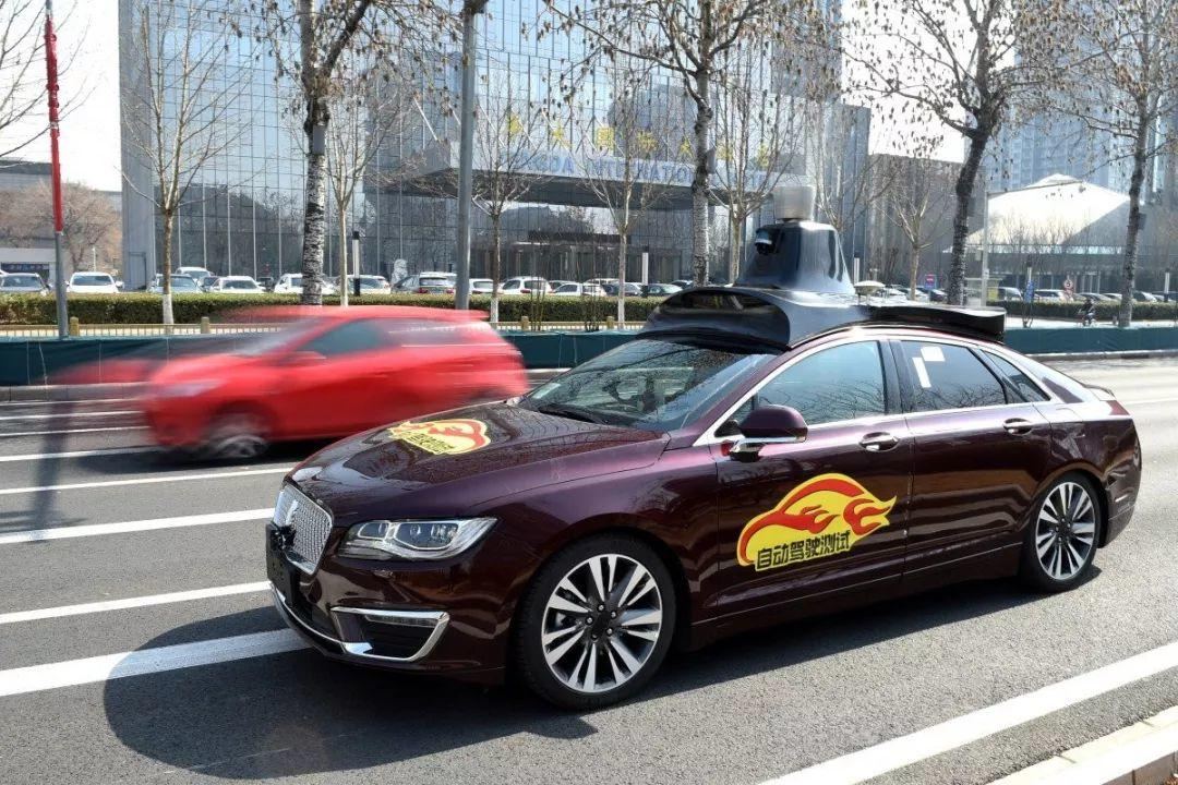 China Issues World's First License for Self-driving Car
