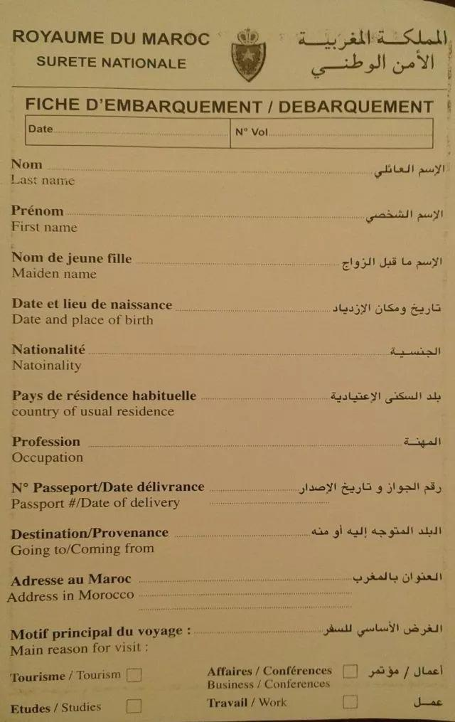2 Good News About Morocco! Direct Flight Is Set To Open!