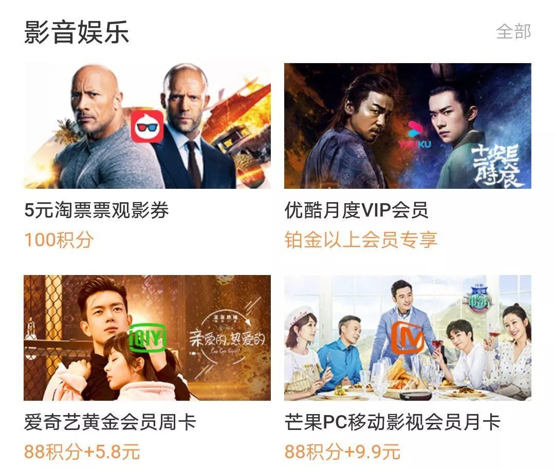 Alipay Secret Functions Bring You Great Convenience!