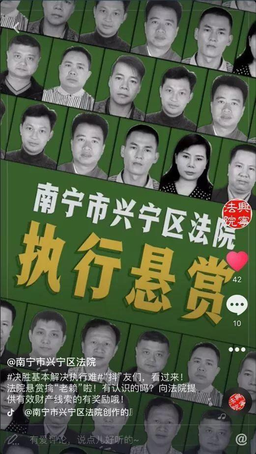 To Get $1.2 Million via Your WeChat Account! Latest Measure!