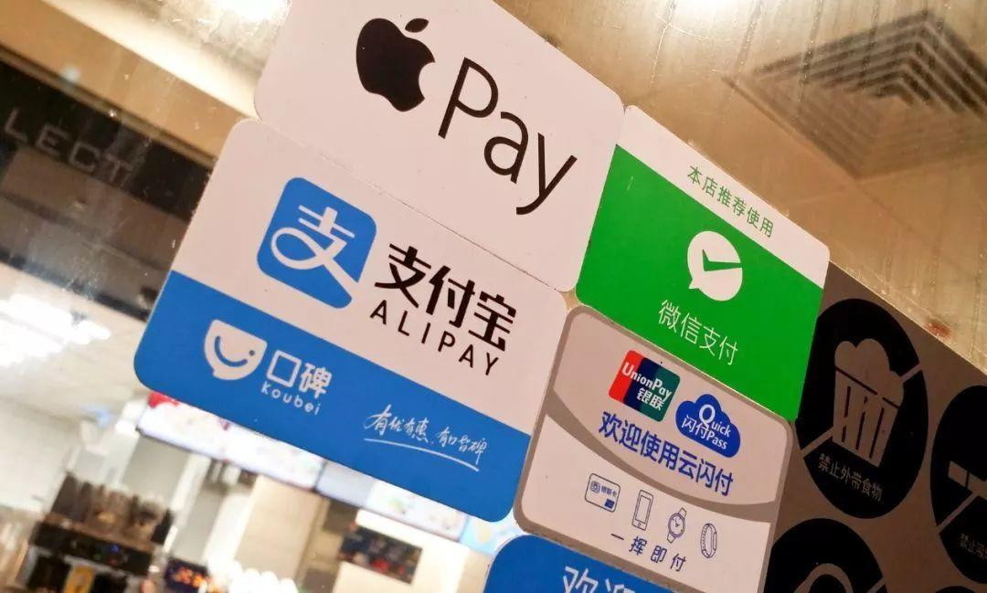 Cashless Without Phones In China? How Does It Work?