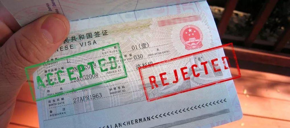 Visa Accepted or Rejected? Sometimes It Depends on This!