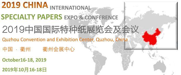 All Here! Chinese Exhibition Schedule For Mid-to-late Oct