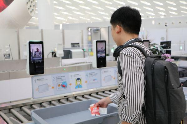 New system! You can Complete Checks in Seconds in This Airport!
