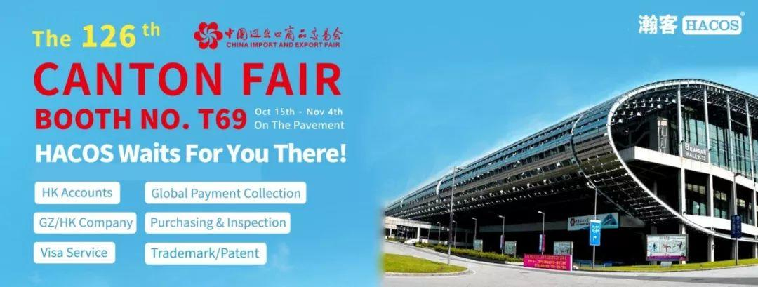 The 126th Canton Fair Countdown! Are You Ready?