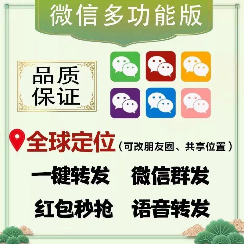 They Pretend to be Rich in Your WeChat Moment...