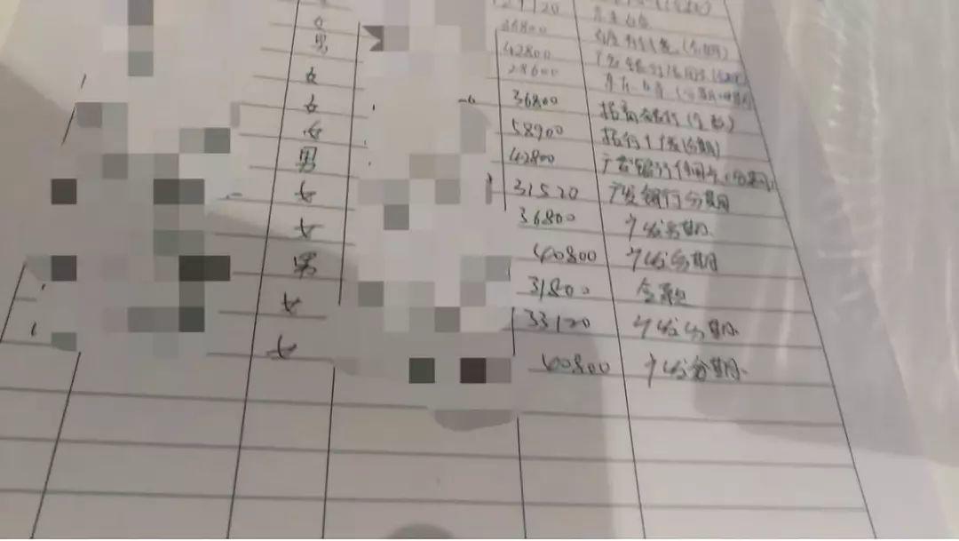 WEBi English Shut Down! Hundreds of Foreign Teachers Involved