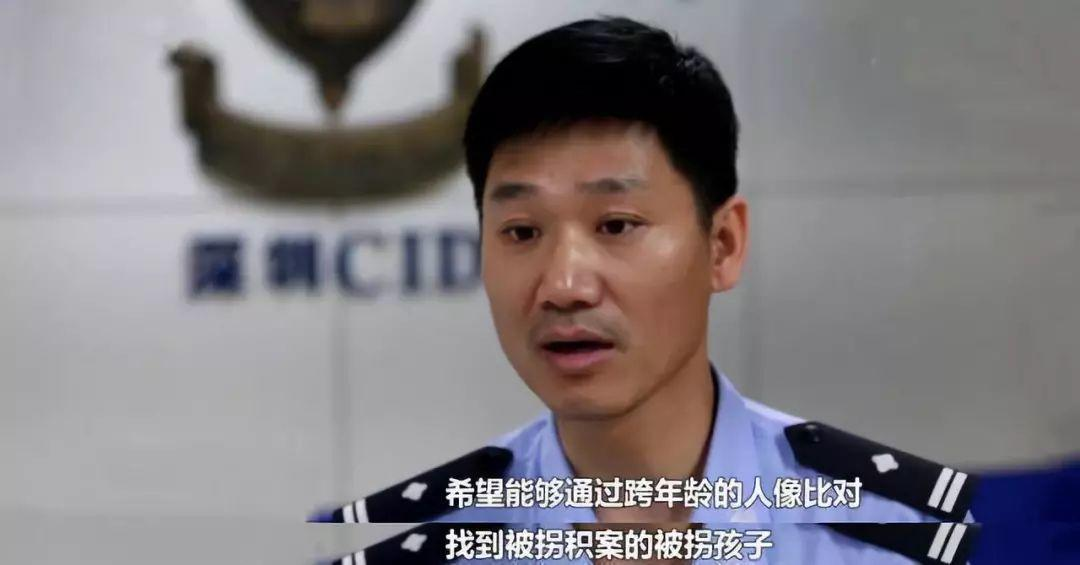 Missing Children In China Can Be Found By This Tech