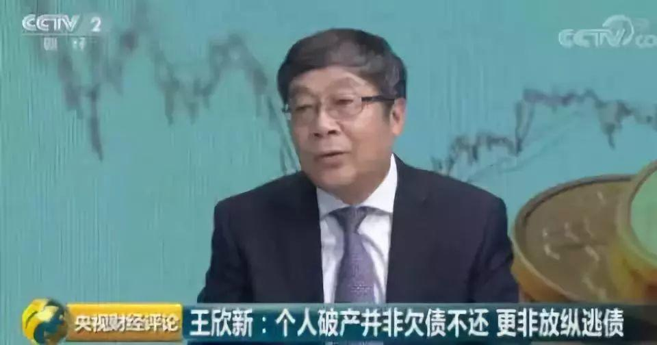 All Debt in China Can be Canceled in This New Policy!?