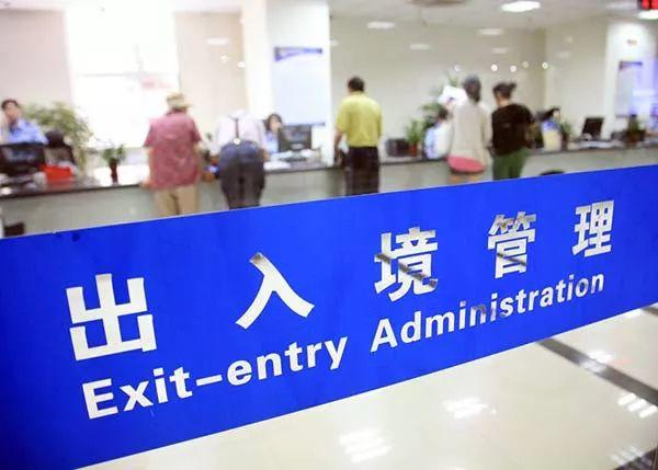 Alert! Work Permit Extension Will Be Rejected For This Reason!