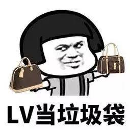 Everyone in GZ Owns a Cantonese LV!?