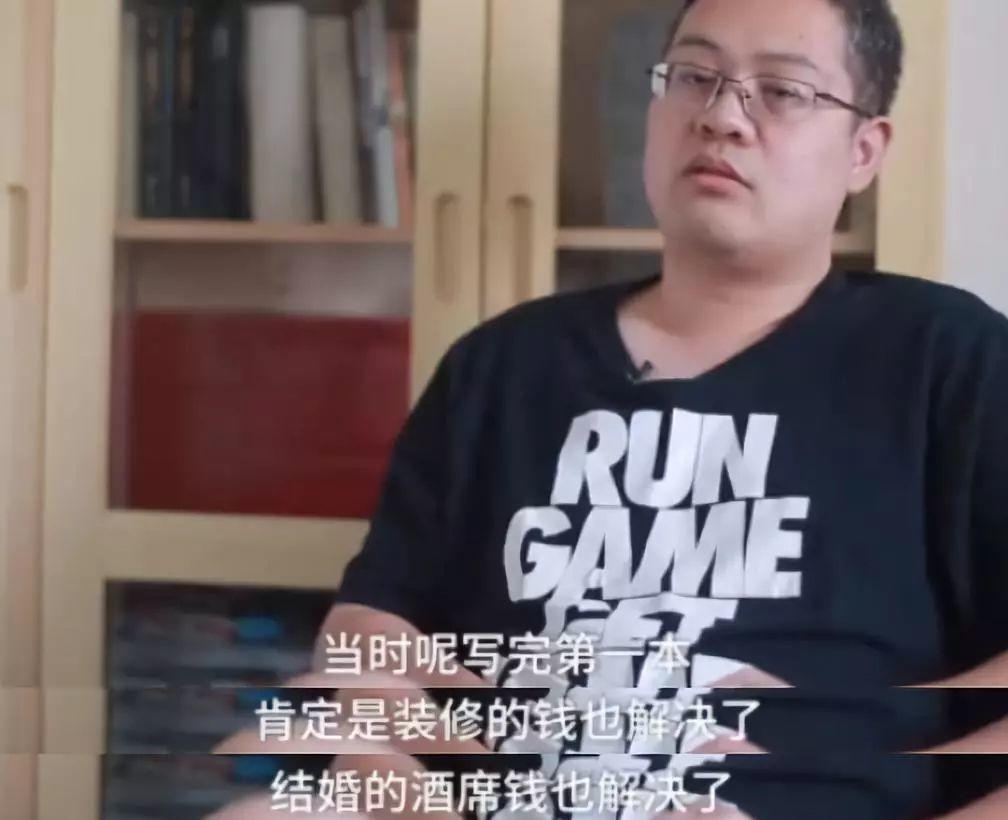 Earn Millions In 20s! How Can These Young Chinese Make It?