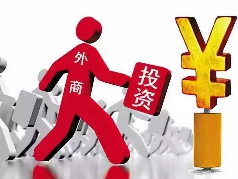 5-year Residence Permits! China to Further Open up!