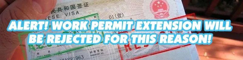 New Visa Measures in This City! Process Simplified!