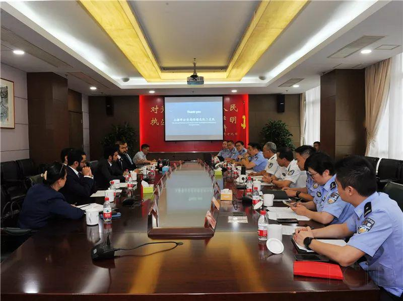 Foreigners with Trading Companies in China Get Caught Because...