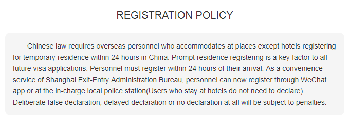 Attention! Residence Self-Registration System Comes Out!