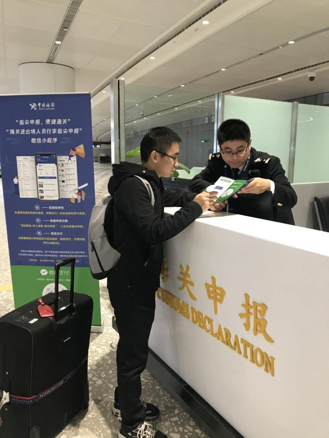 China Customs Launches New Service! Time Saved!