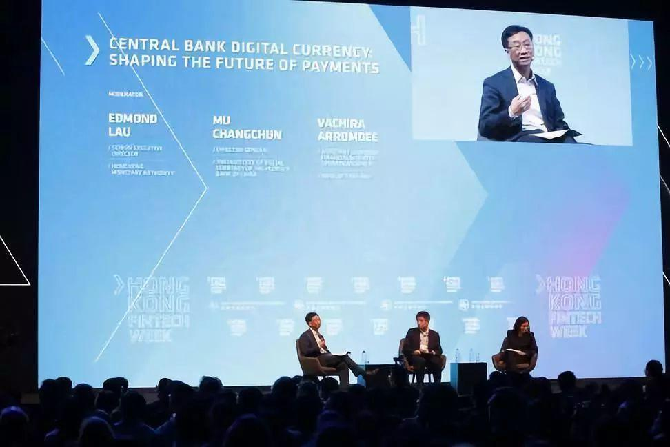 China's Digital Currency Accessible to Those without Bank Cards!
