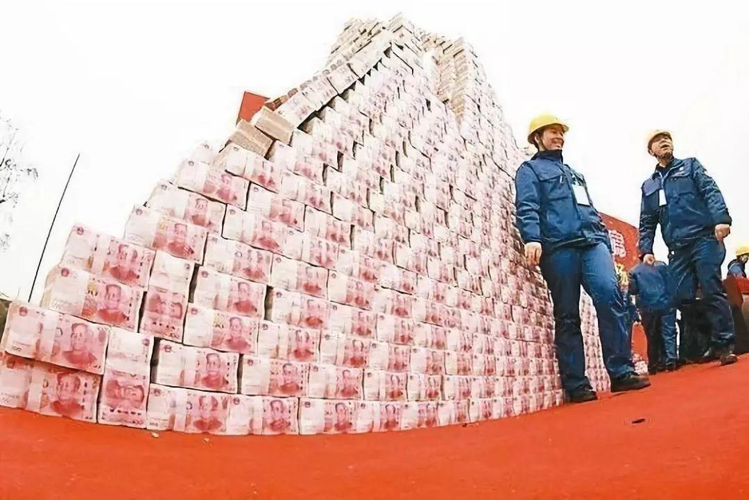 You'll Be Monitored When Paying Over RMB100k!? PBOC Says...