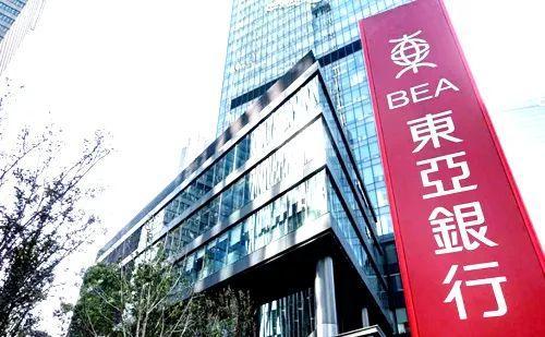 香港银行账户被冻结、被限制、被关闭、如何再次开户成功?
