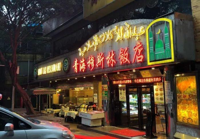 Nice Halad Restaurant & Tourist Attractions! Let's Go!