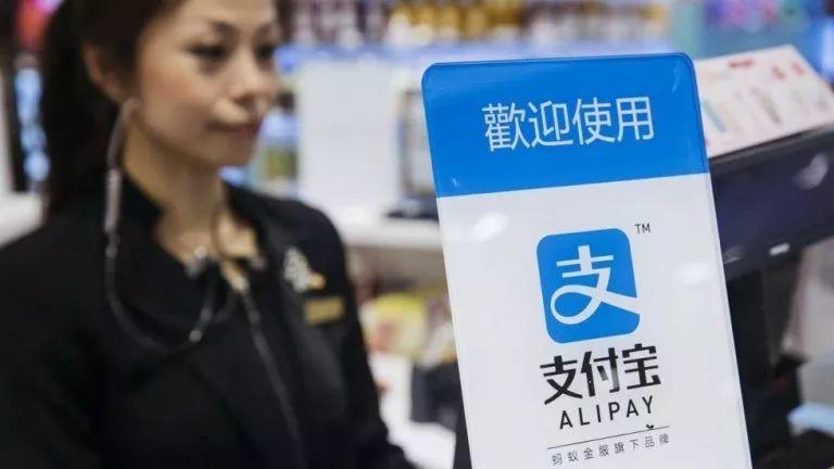 Foreigners Can Use Alipay Without Chinese Bank Card Now!