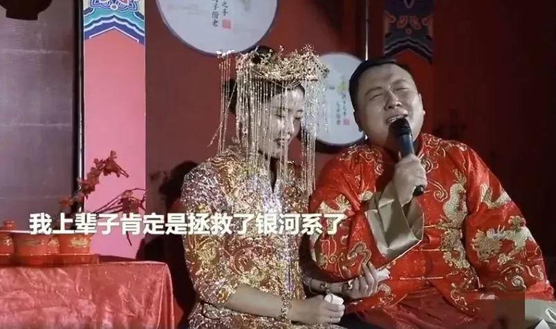 Chinese Man Cries at Wedding Because He's 'Finally Married'