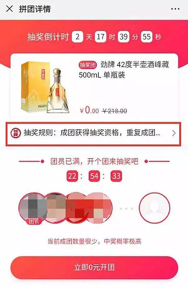 Sharing These To WeChat Will Be Banned! Let's Check!