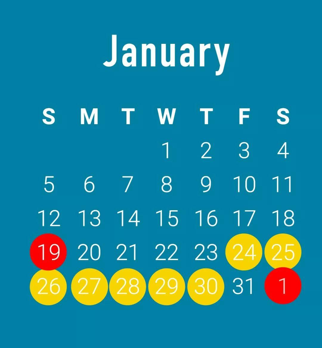 China's 2020 Public Holiday Schedule! Time to Plan Your 2020!