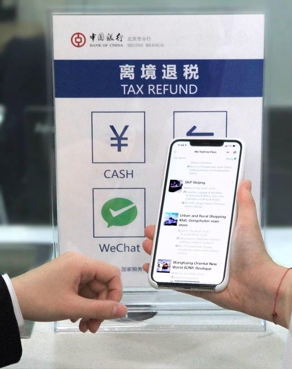 WeChat's Real-Time Tax Refunds Service! Check The Full Guide!