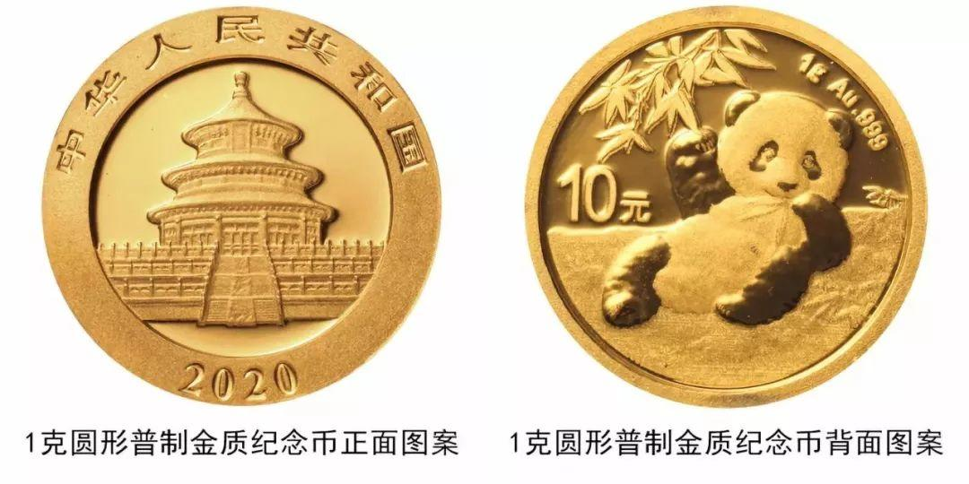 China to Issue New Version of Coins! Value Up to 10,000 RMB