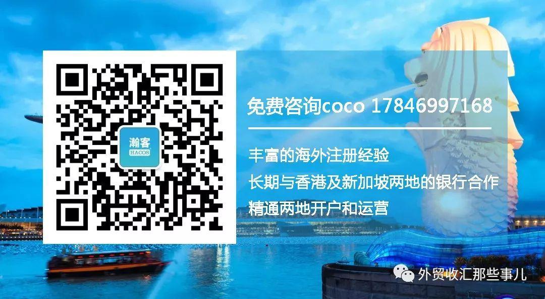 年度盘点:新加坡账户竟完胜香港账户!附开户指南
